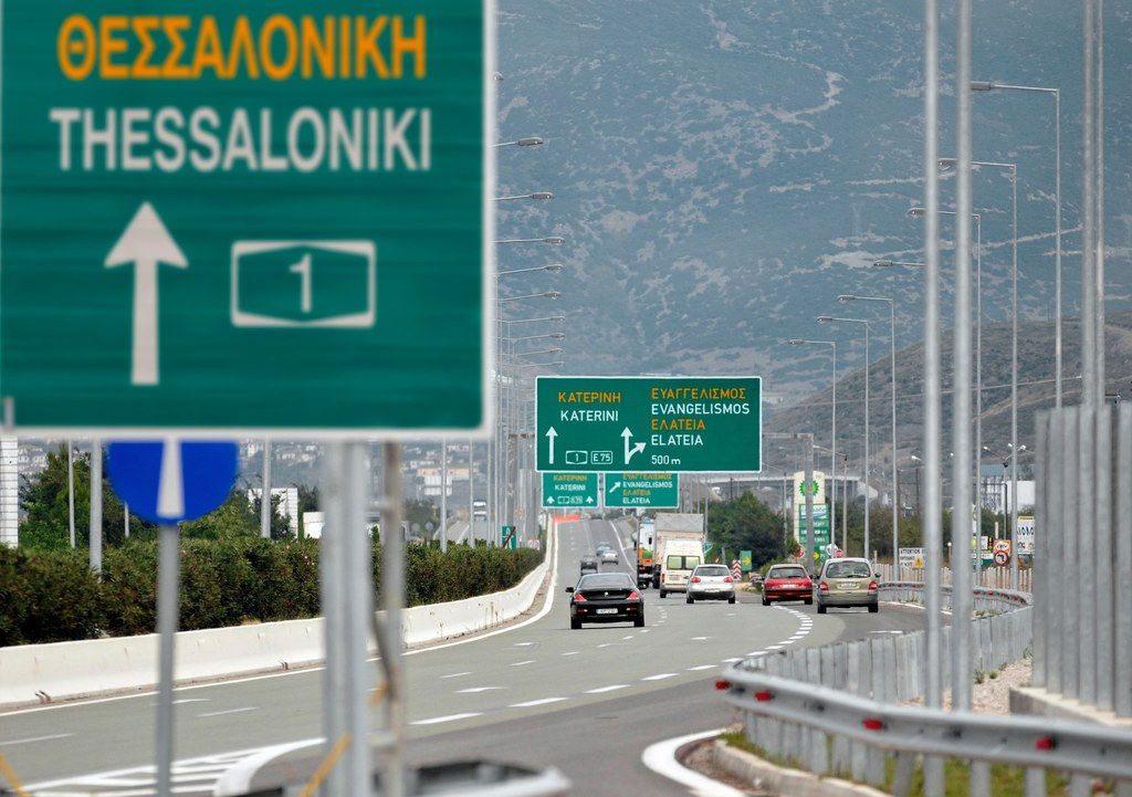 Maliakos-Kleidi motorway, Greece